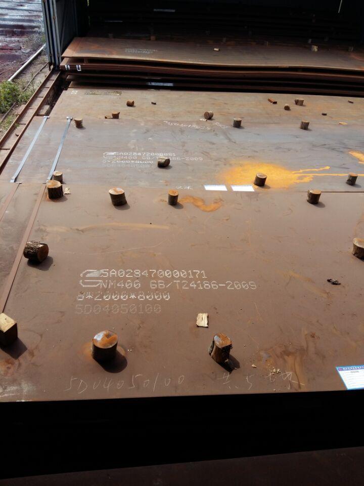 Q550NH耐候板
