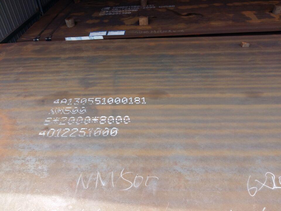 Q460qENH耐候板